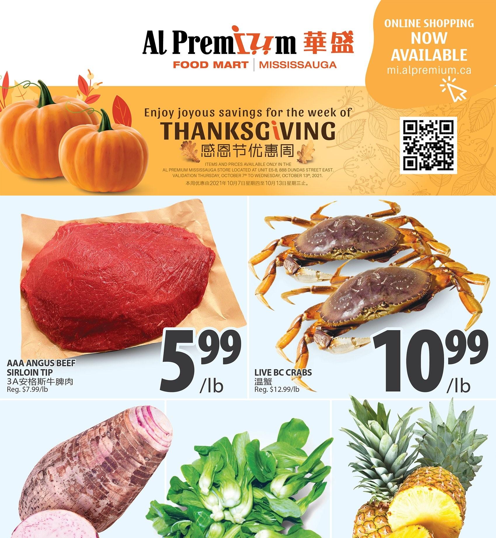 Kim Phat QC Flyer | Oct 7