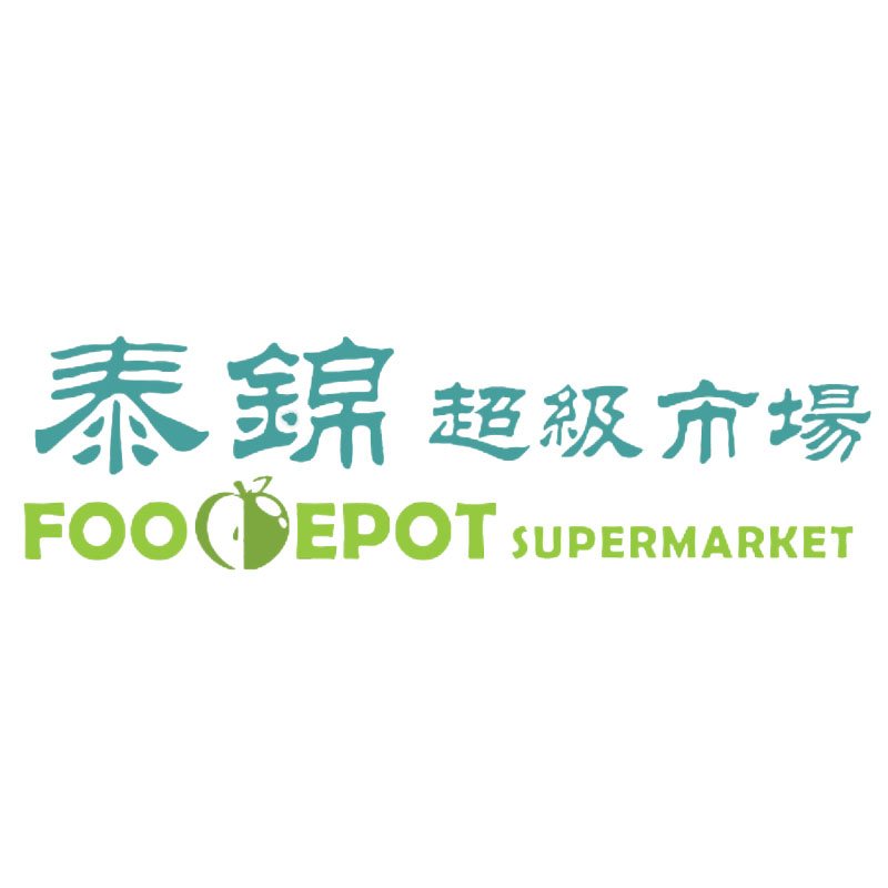 Food Depot Supermarket