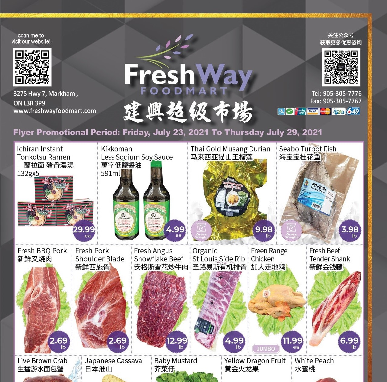 FreshWay Foodmart Flyer   Jul 23