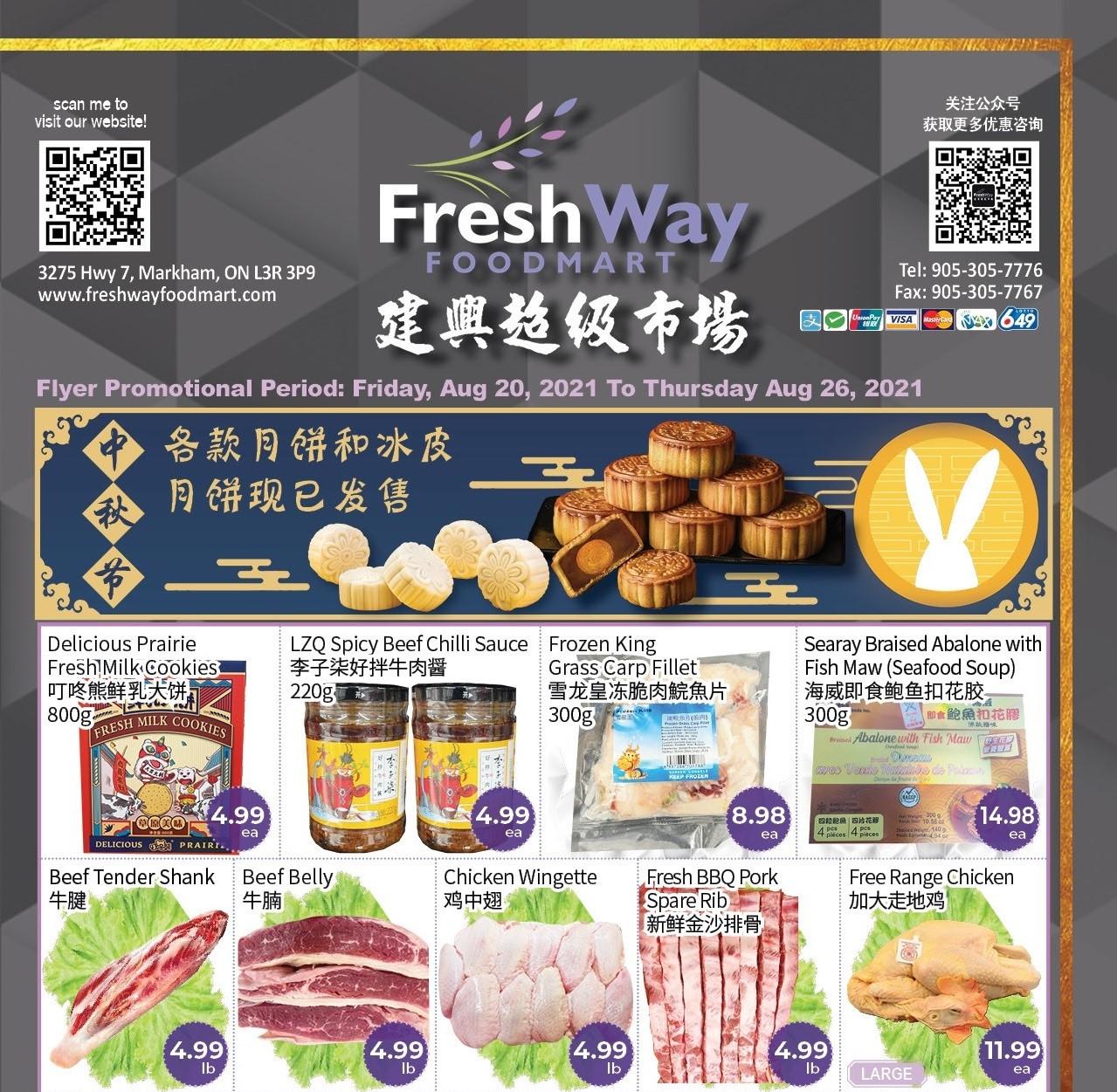 FreshWay Foodmart Flyer   Aug 20
