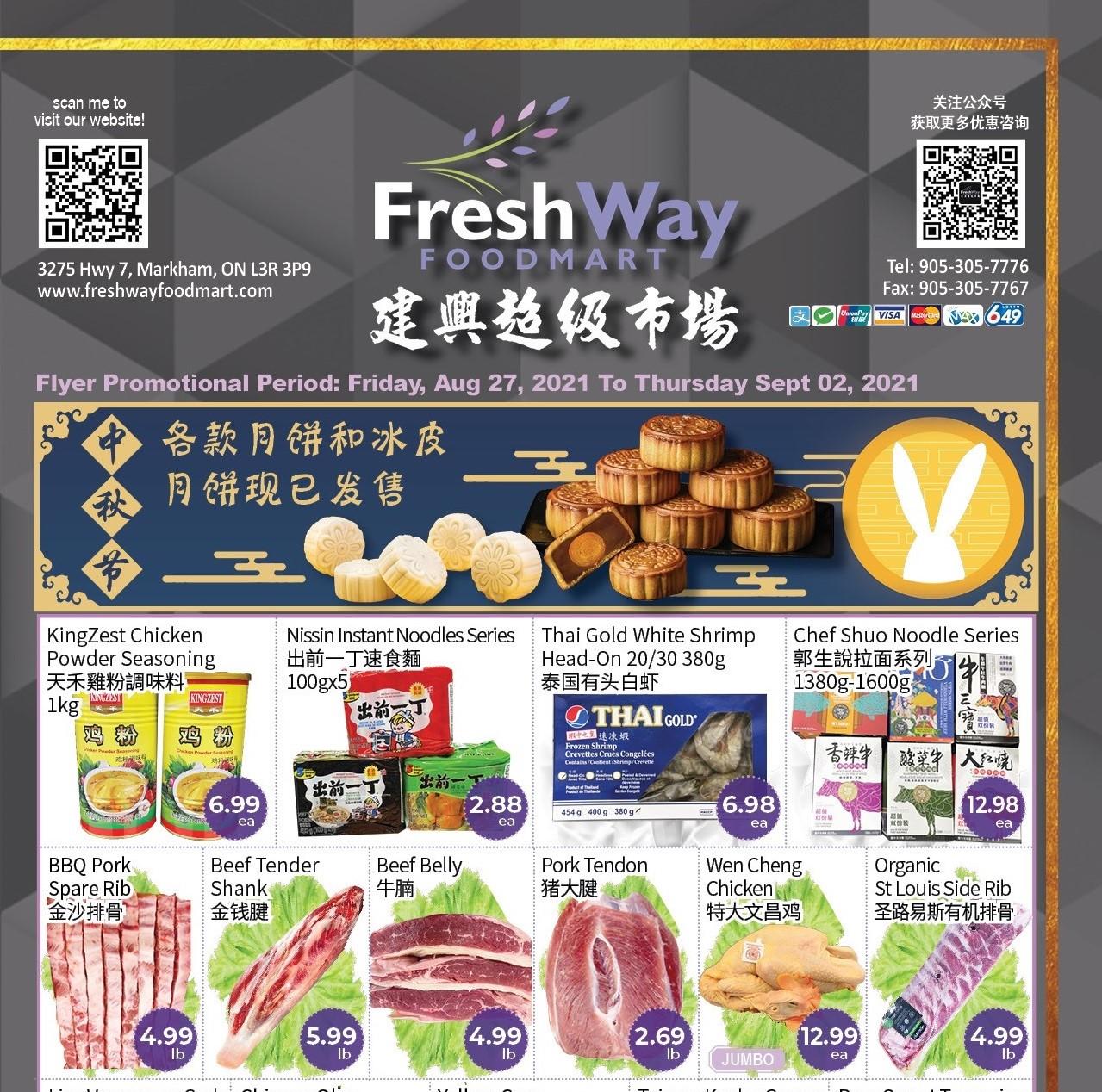 FreshWay Foodmart Flyer   Aug 27