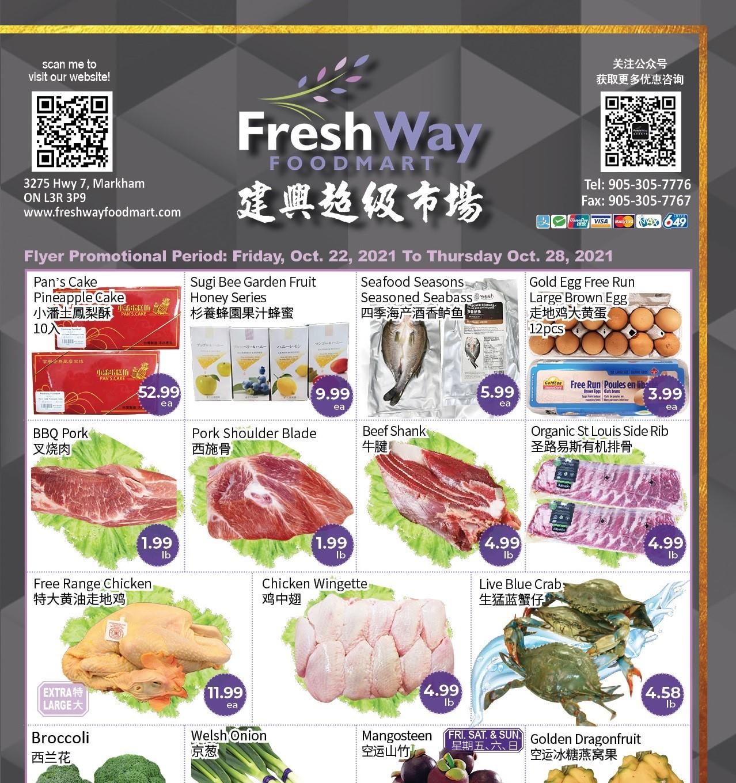 FreshWay Foodmart Flyer | Oct 22