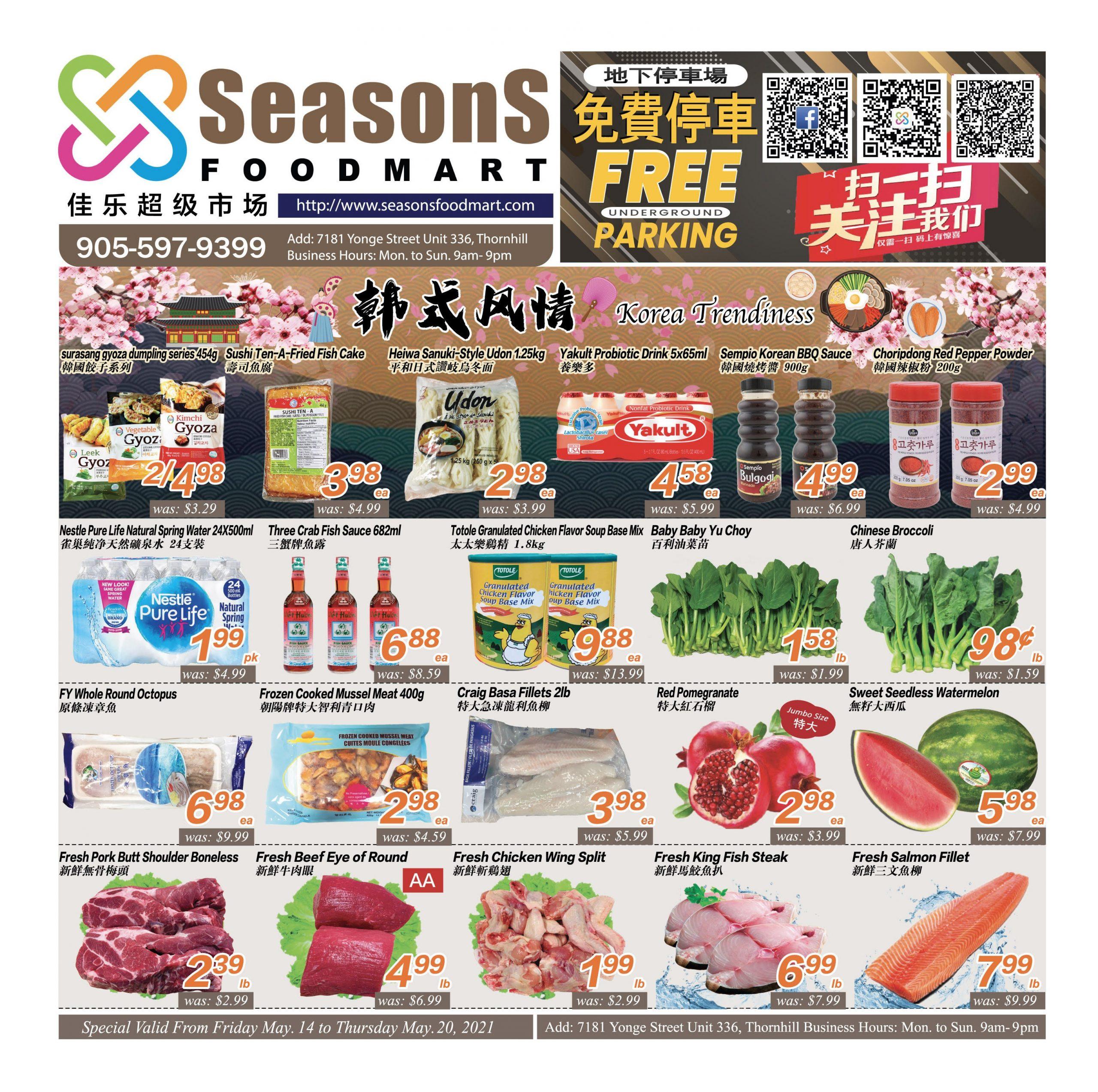 Seasons Foodmart Flyer May 14