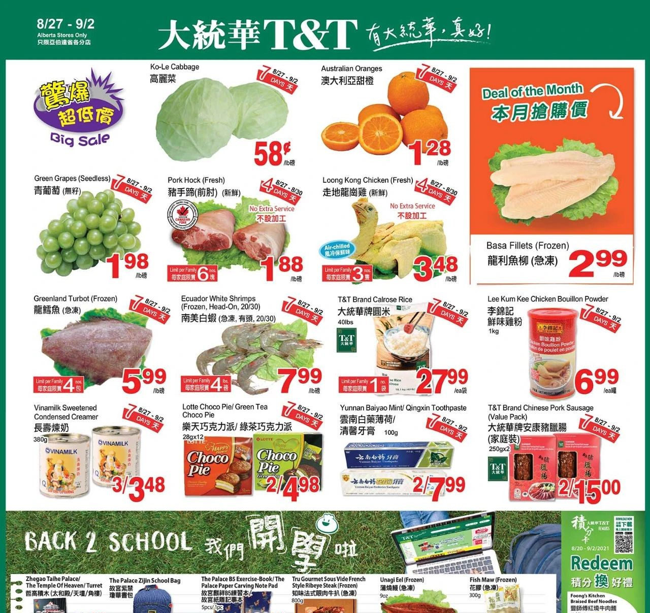 TNT Supermarket AB Flyer   Aug 27