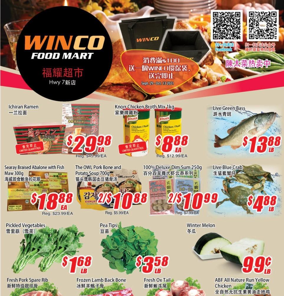 Foody Mart Highway 7 Flyer | Oct 8