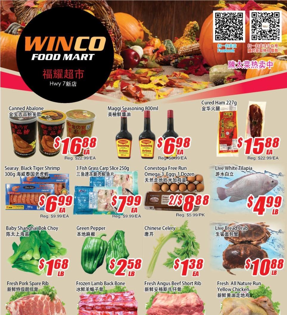 WinCo Food Mart Flyer | Oct 21