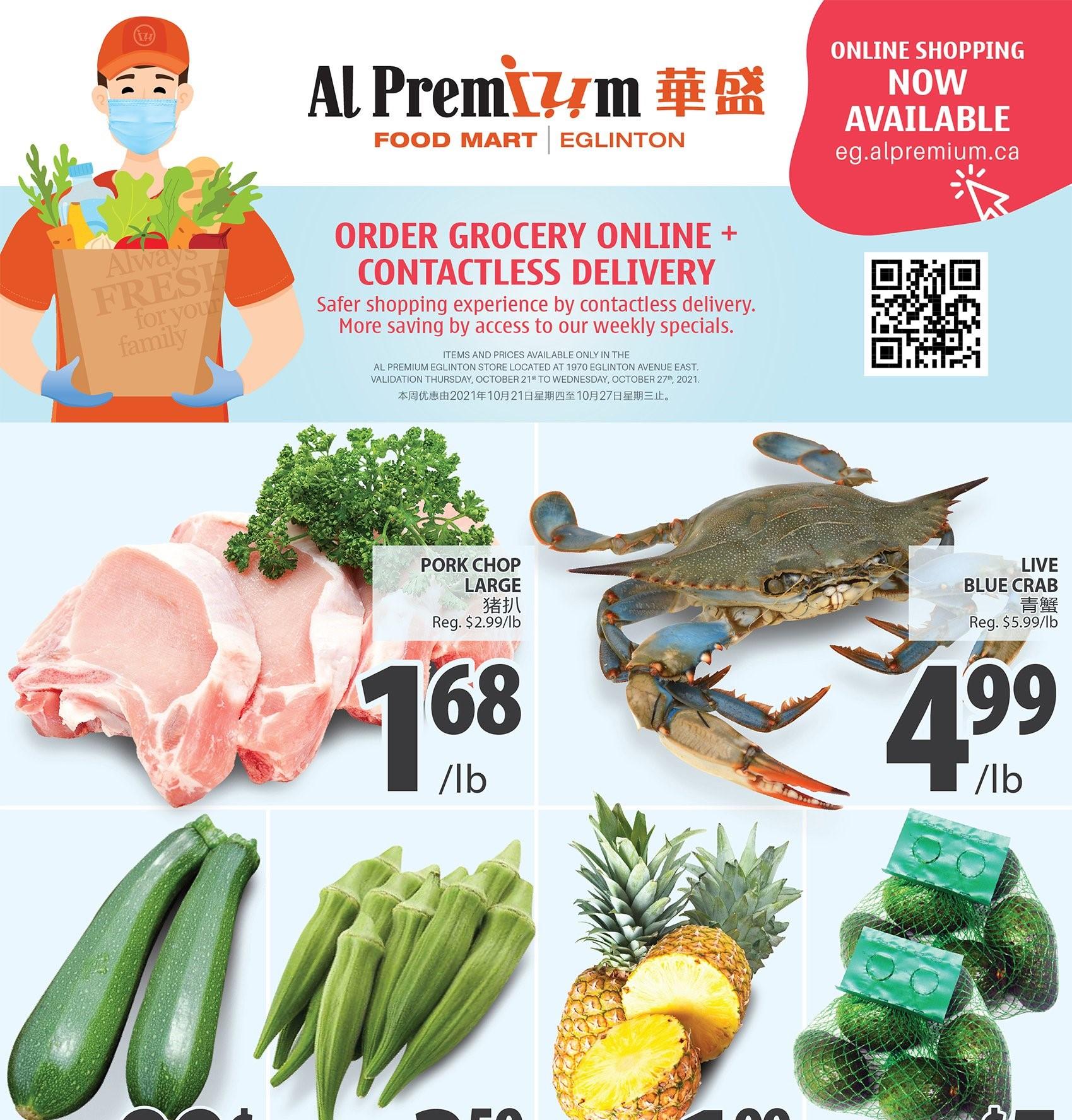 Al Premium Food Mart Eglington Flyer | Oct 21