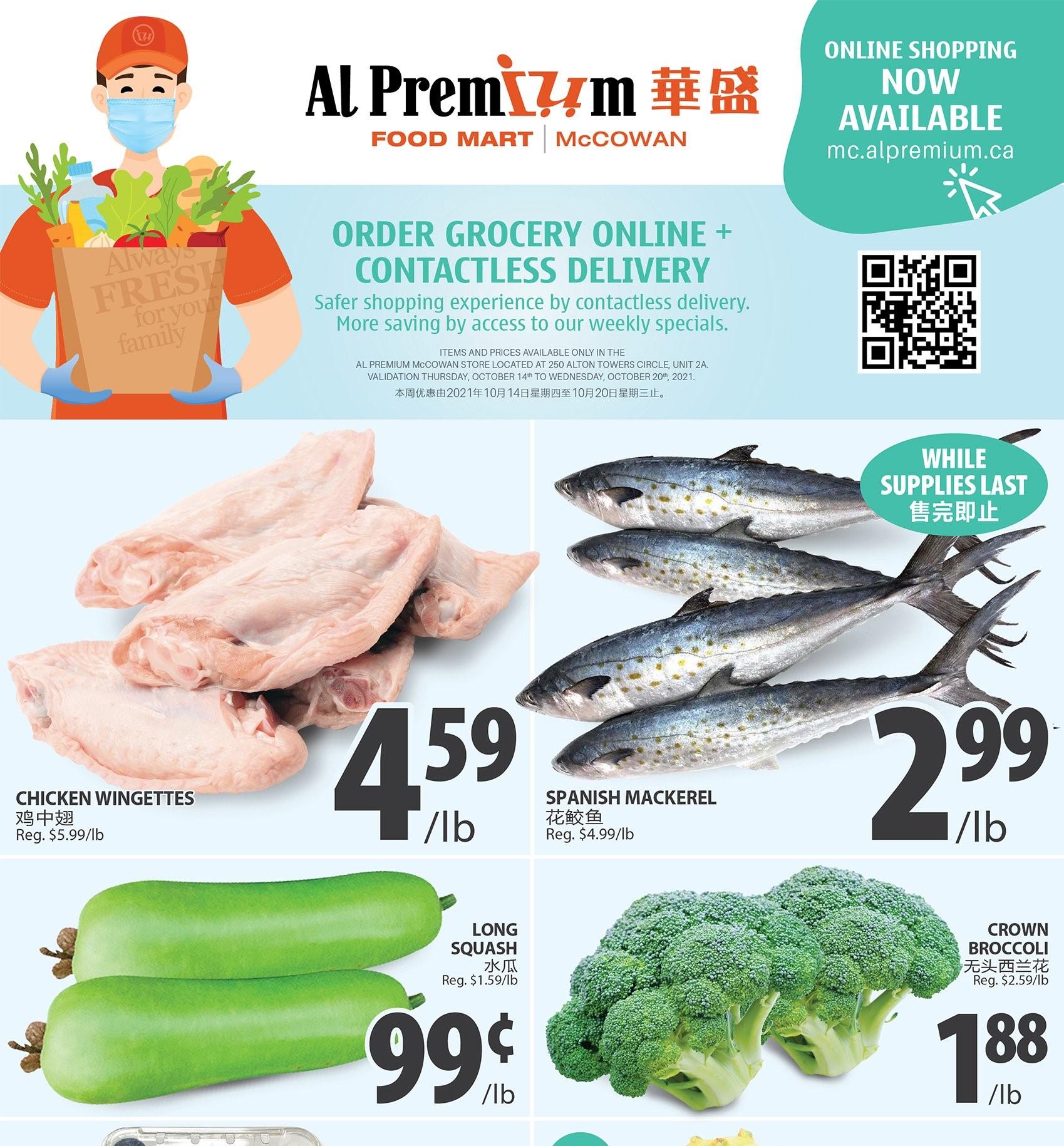 Al Premium Food Mart McCowan Flyer   Oct 14