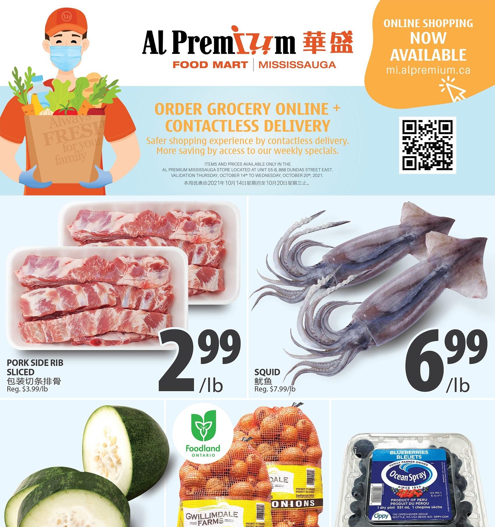 Al Premium Food Mart Mississauga Flyer   Oct 14