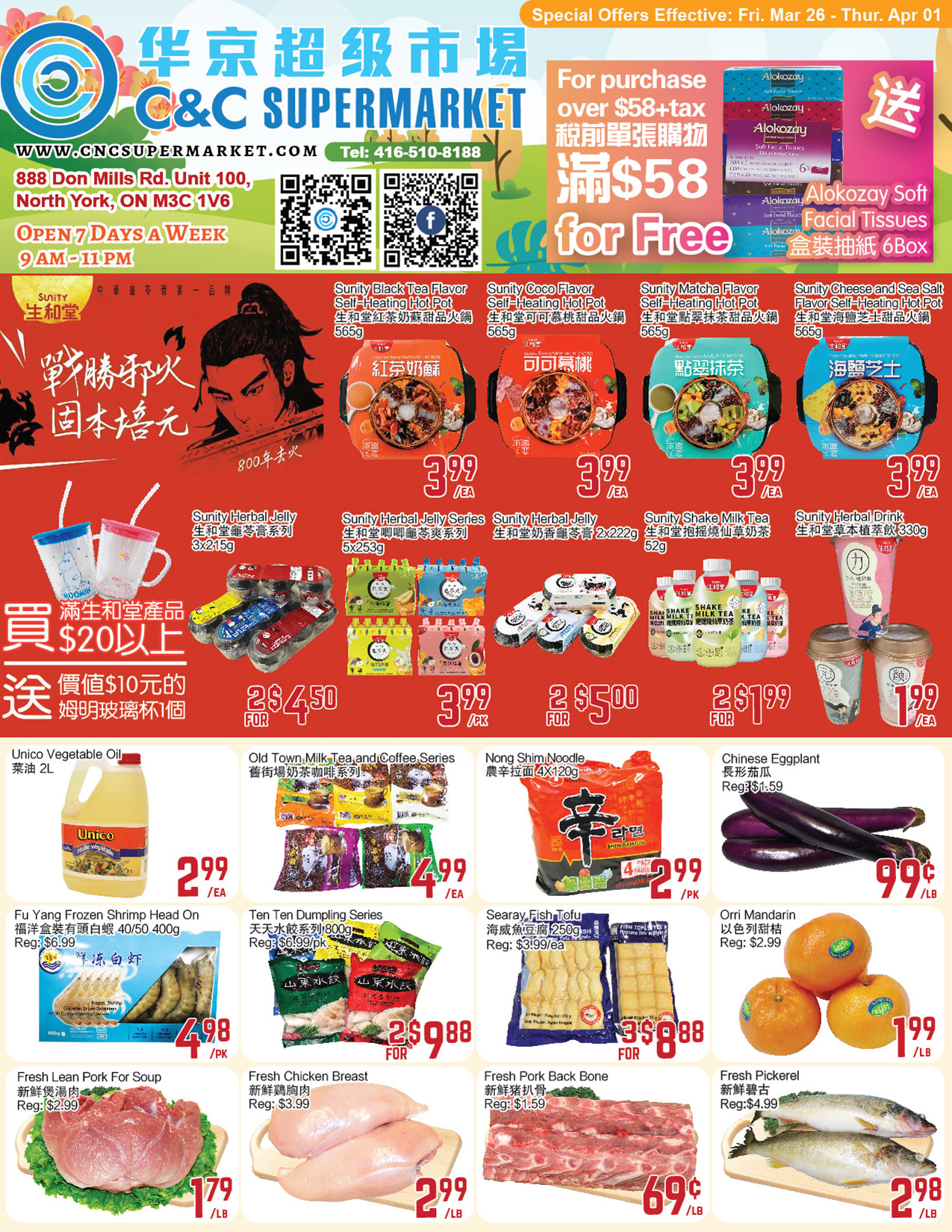 C&C Supermarket Flyer Mar 26