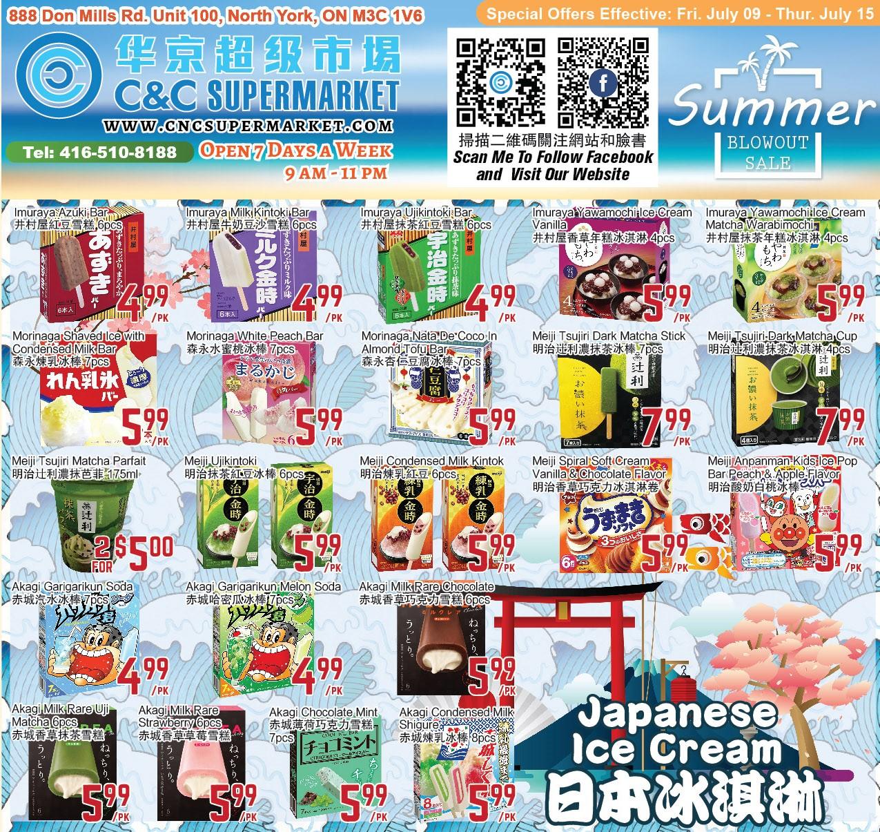 C&C Supermarket Flyer | Jul 9