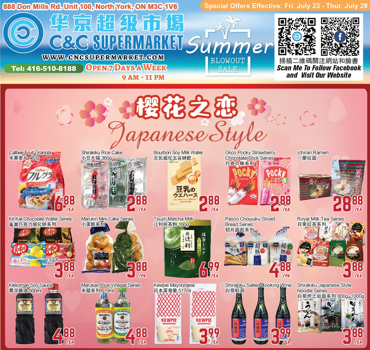 C&C Supermarket Flyer | Jul 23
