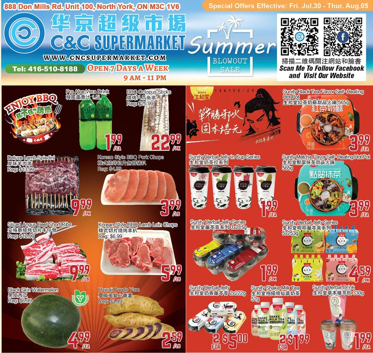 C&C Supermarket Flyer | Jul 30