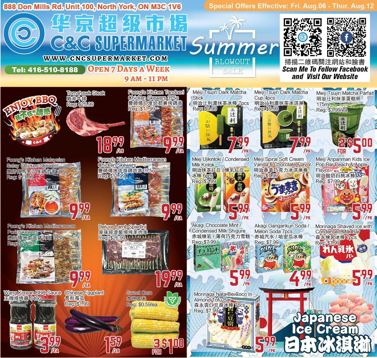 C&C Supermarket Flyer | Aug 6