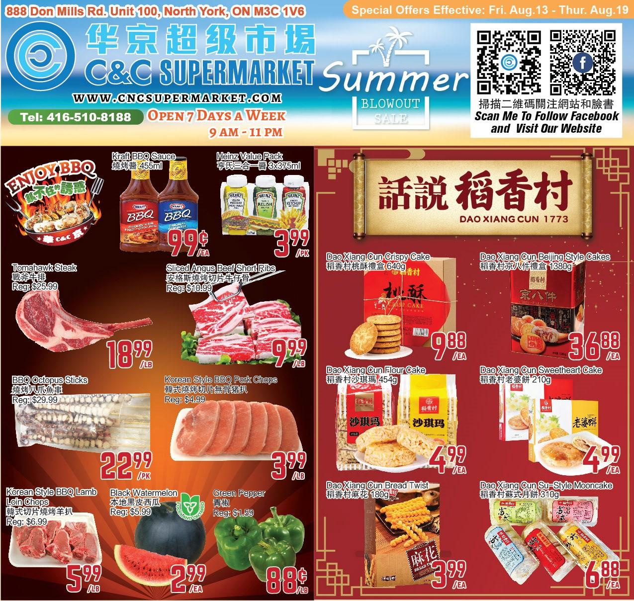 C&C Supermarket Flyer | Aug 13