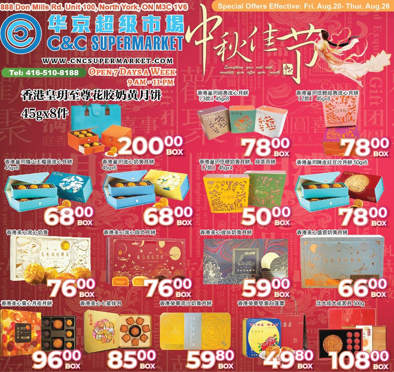 C&C Supermarket Flyer | Aug 20