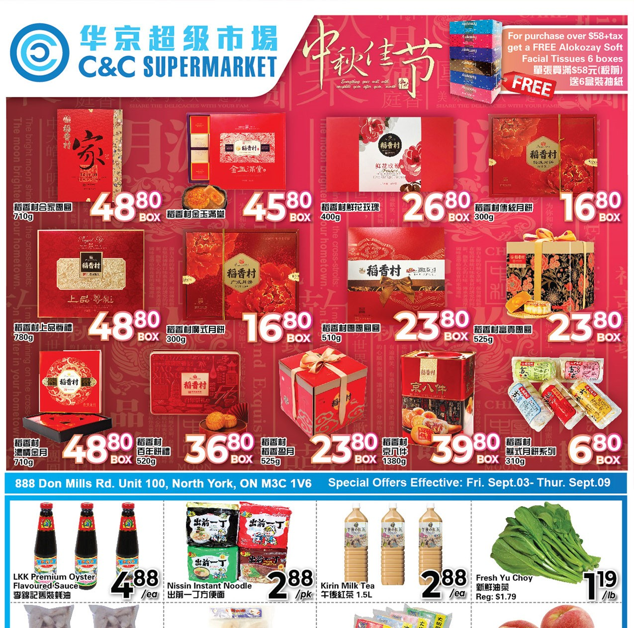 C&C Supermarket Flyer | Sep 3
