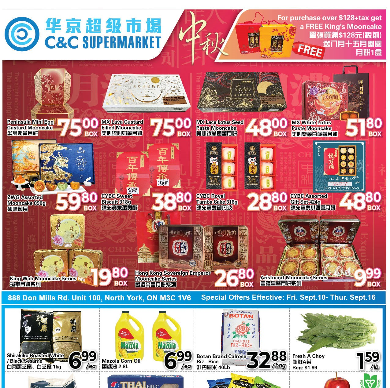 C&C Supermarket Flyer | Sep 10