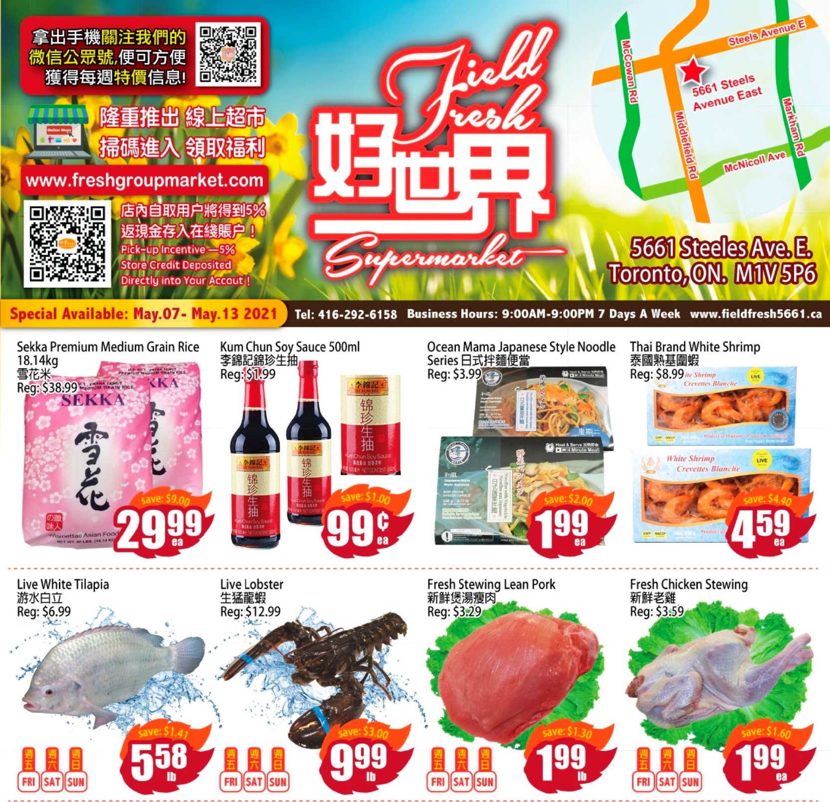 Field Fresh  Supermarket Flyer May 7