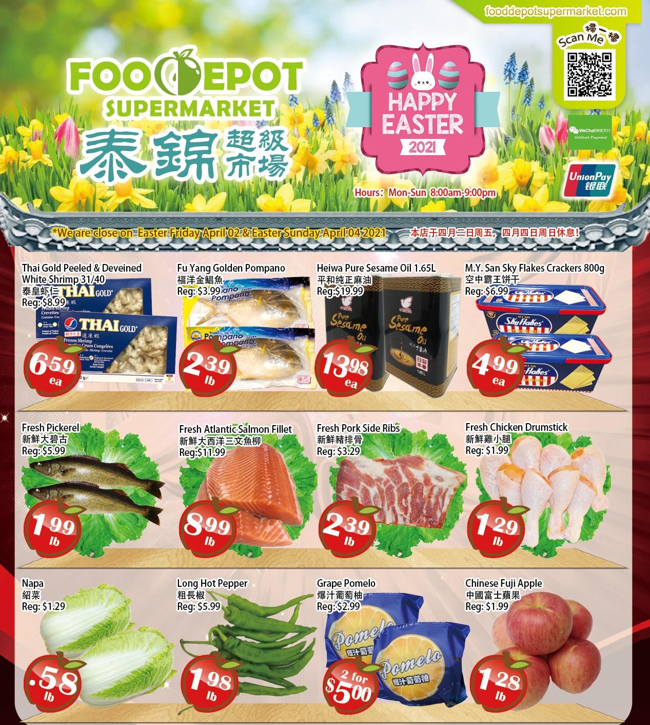 Food Depot Supermarket Flyer Apr 2