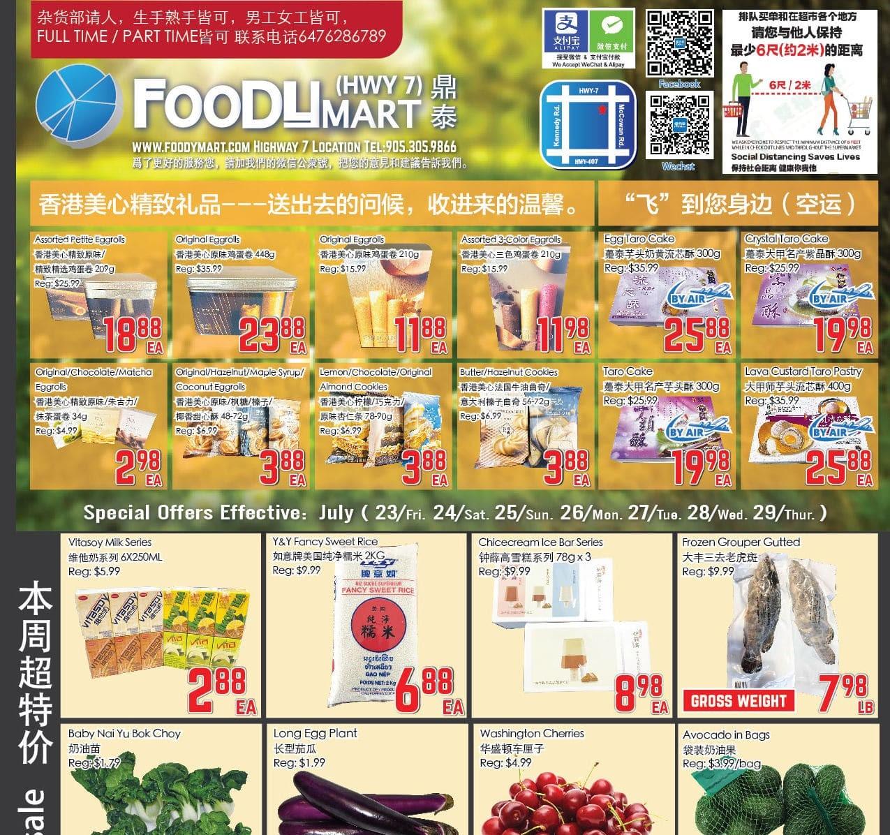 Foody Mart Highway 7 Flyer   Jul 23