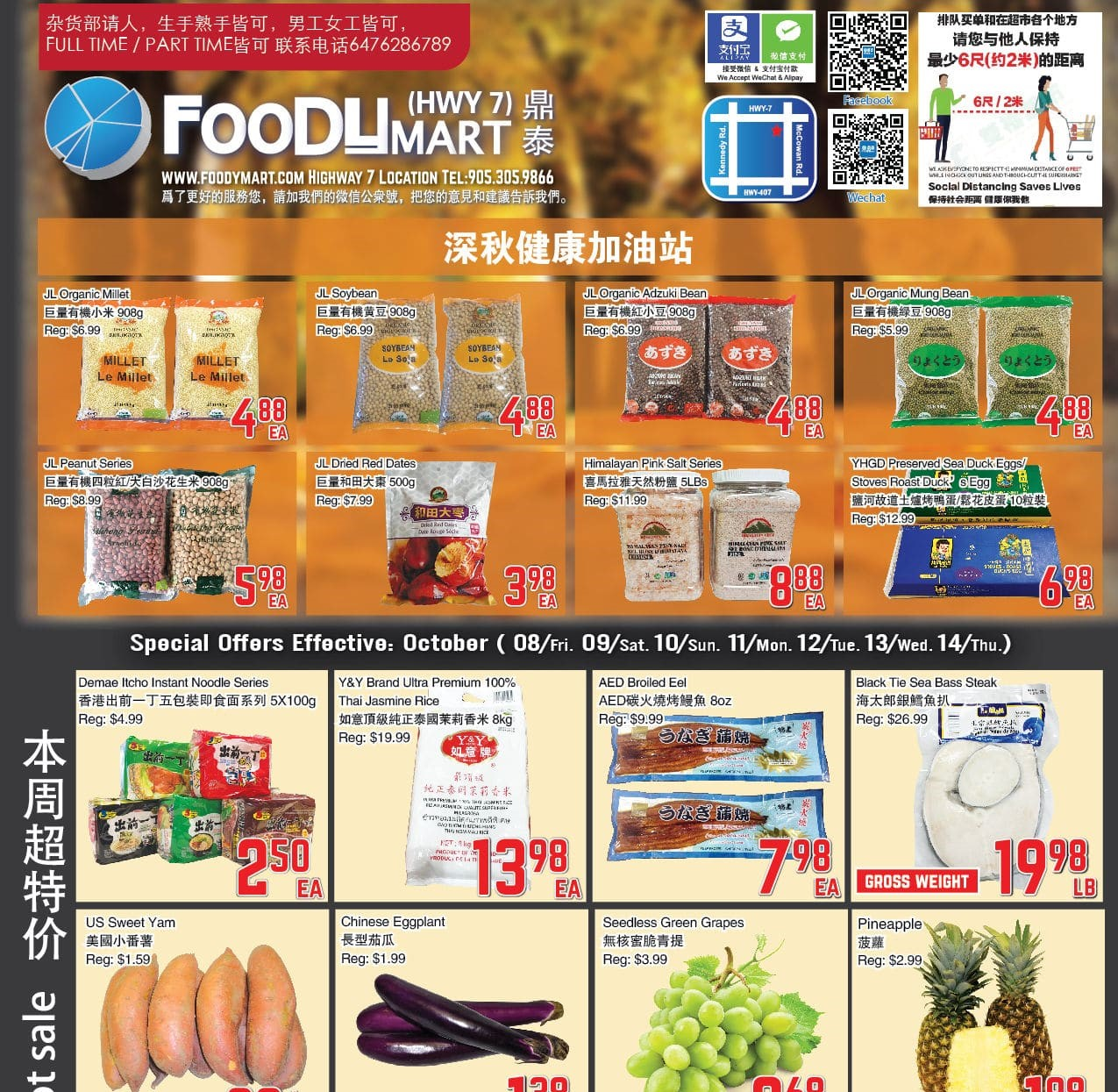 Foody Mart Warden Flyer | Oct 8