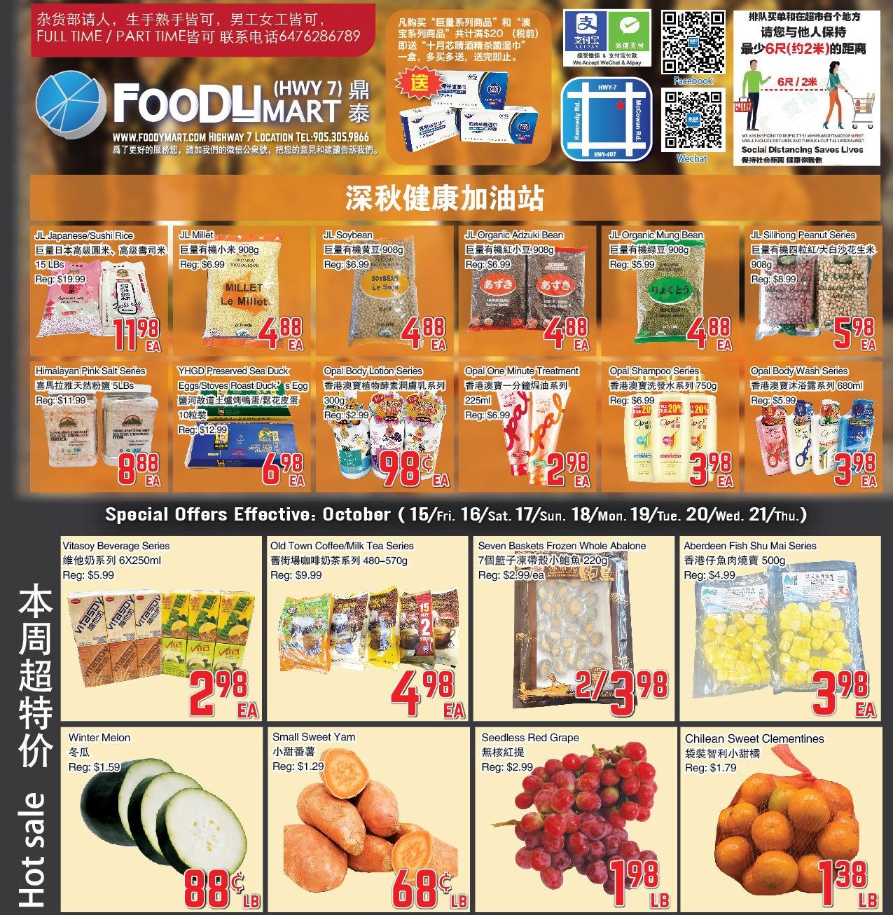 Foody Mart Highway 7 Flyer   Oct 15