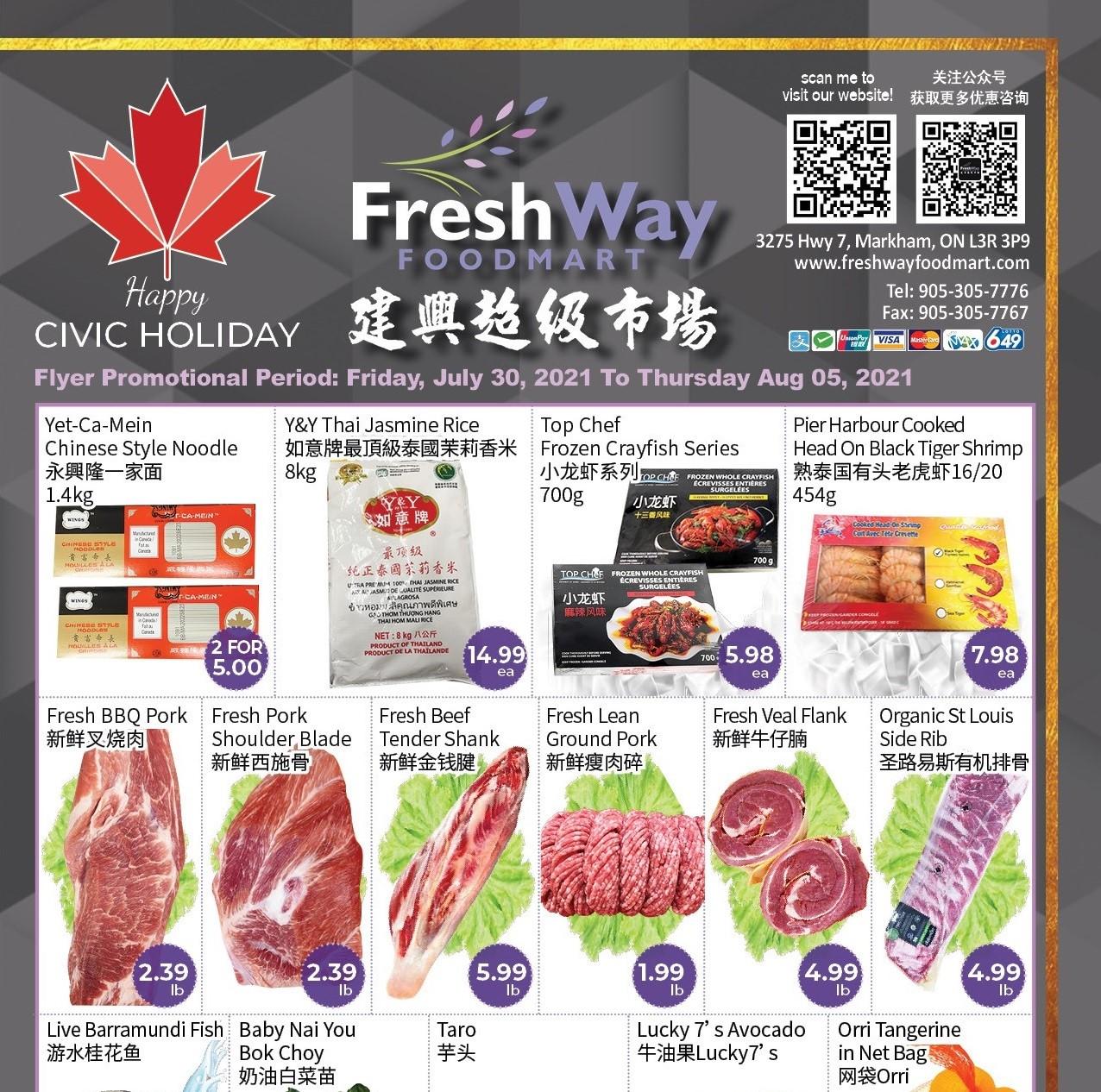 FreshWay Foodmart Flyer   Jul 30