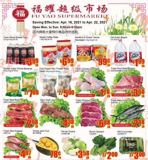 Fu Yao Supermarket Apr 16