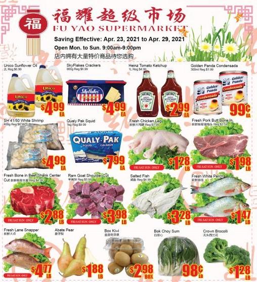 Fu Yao Supermarket Flyer Apr 23