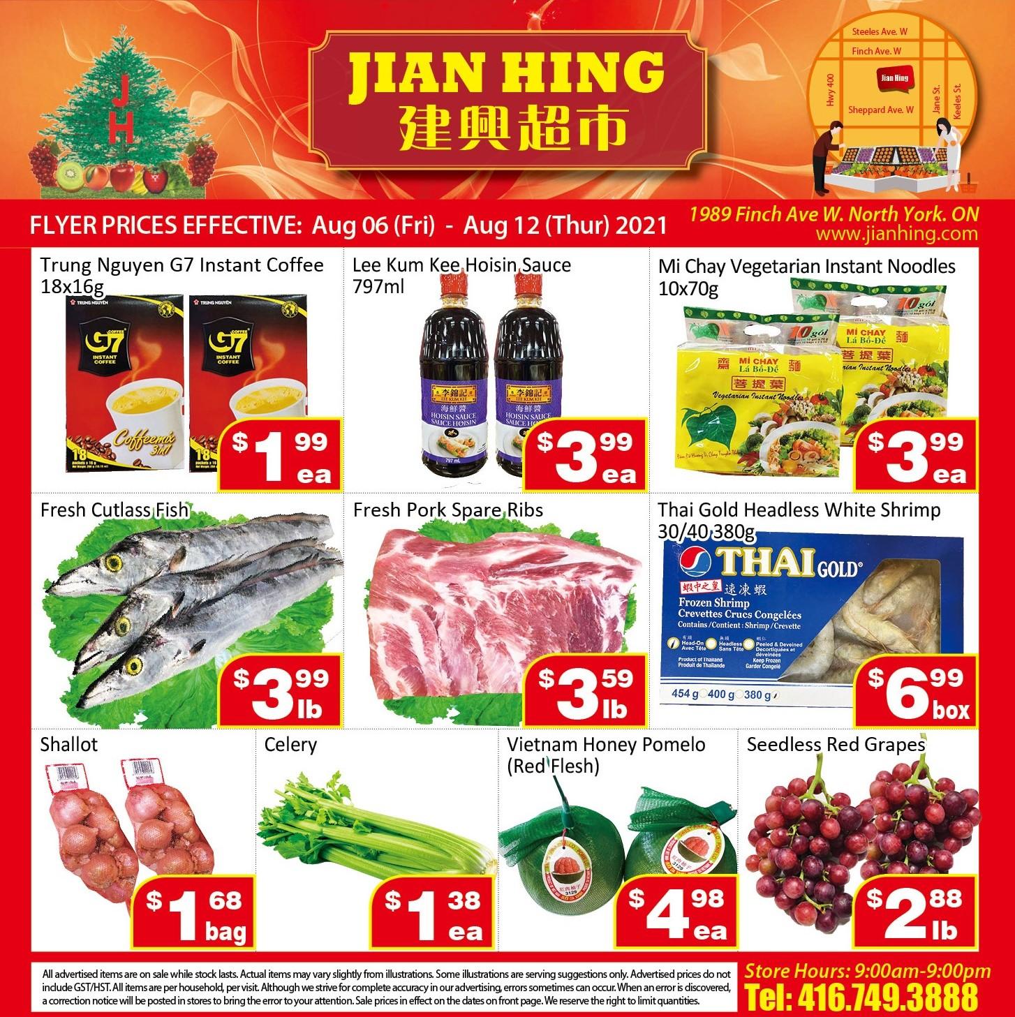 Jian Hing Supermarket Northyork Flyer | Aug 6