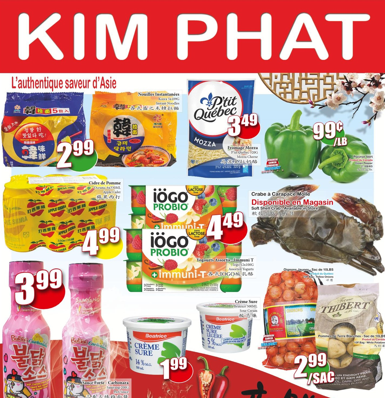Al Premium Food Mart Mississauga Flyer | Oct 7