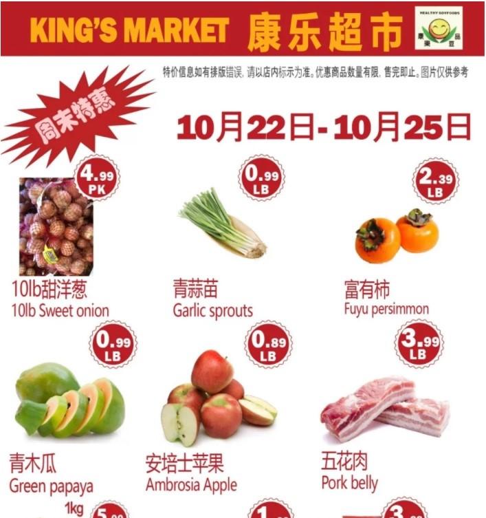 King's Market Flyer | Oct 22