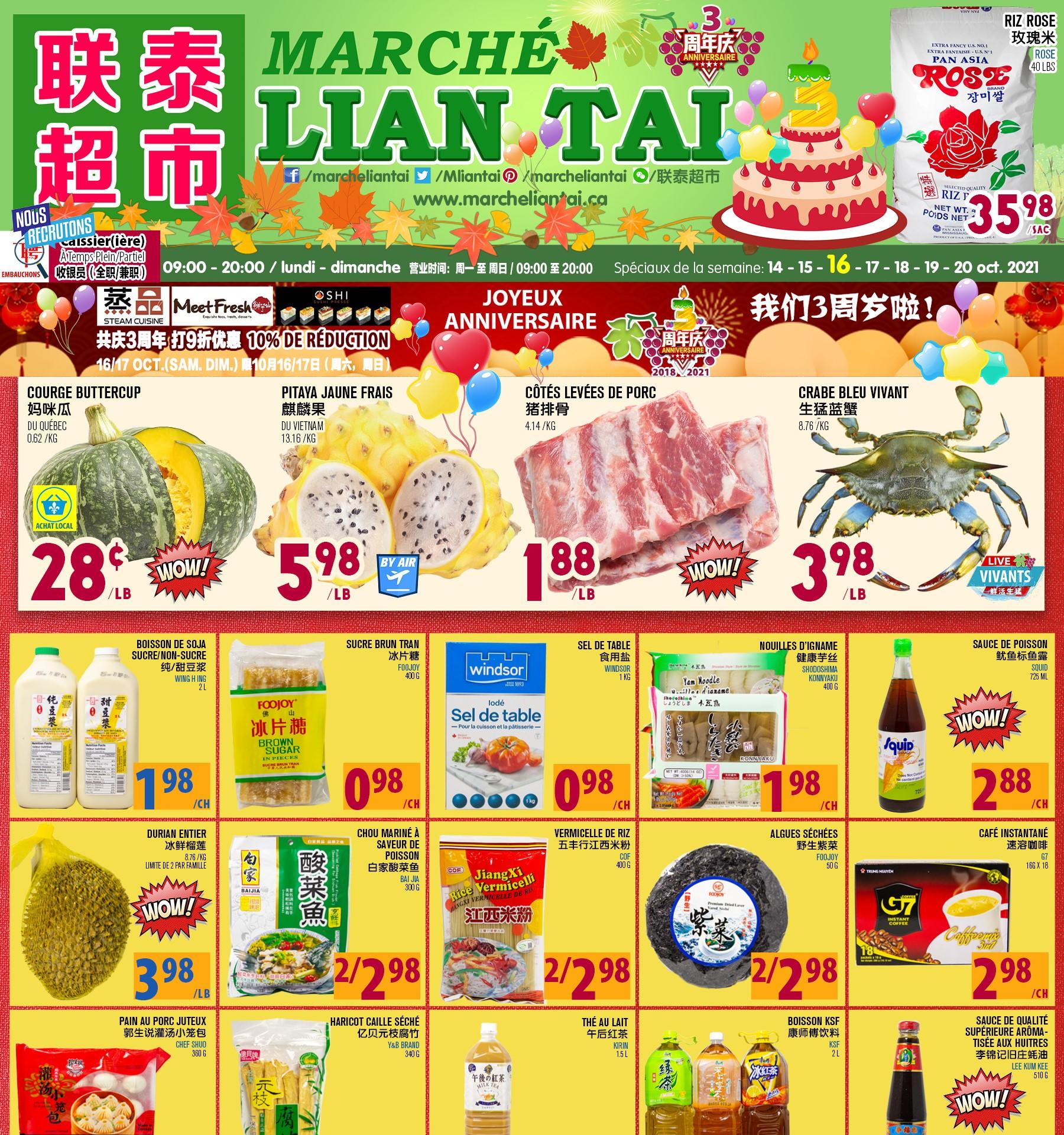 Marché Lian Tai Flyer | Oct 14