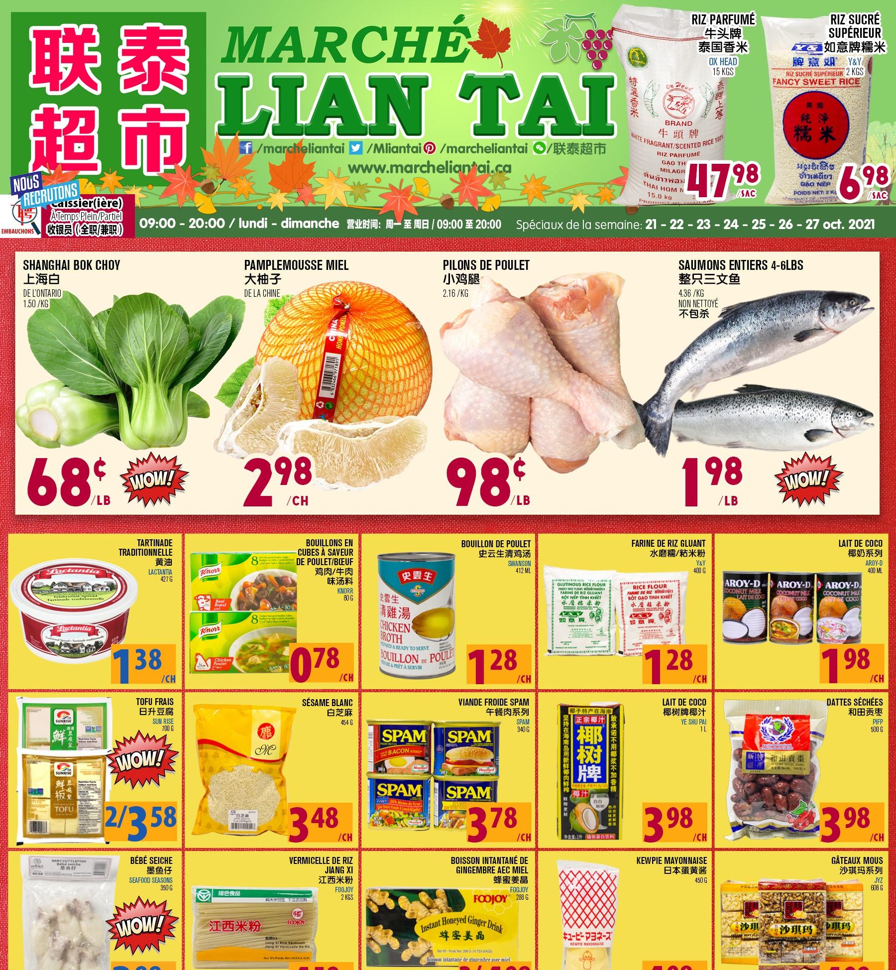 Marché Lian Tai Flyer | Oct 21