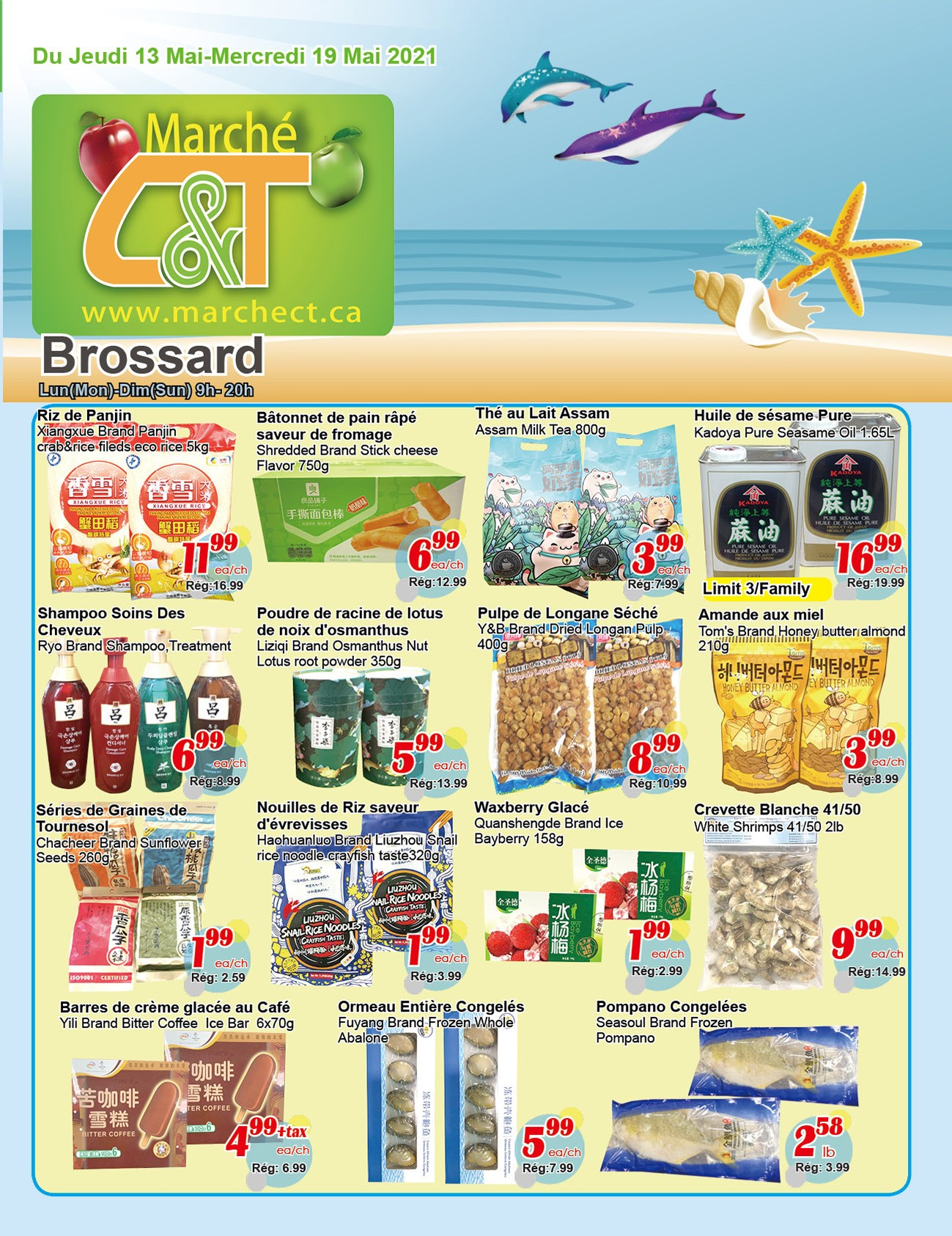 Marché FuTai Flyer May 14