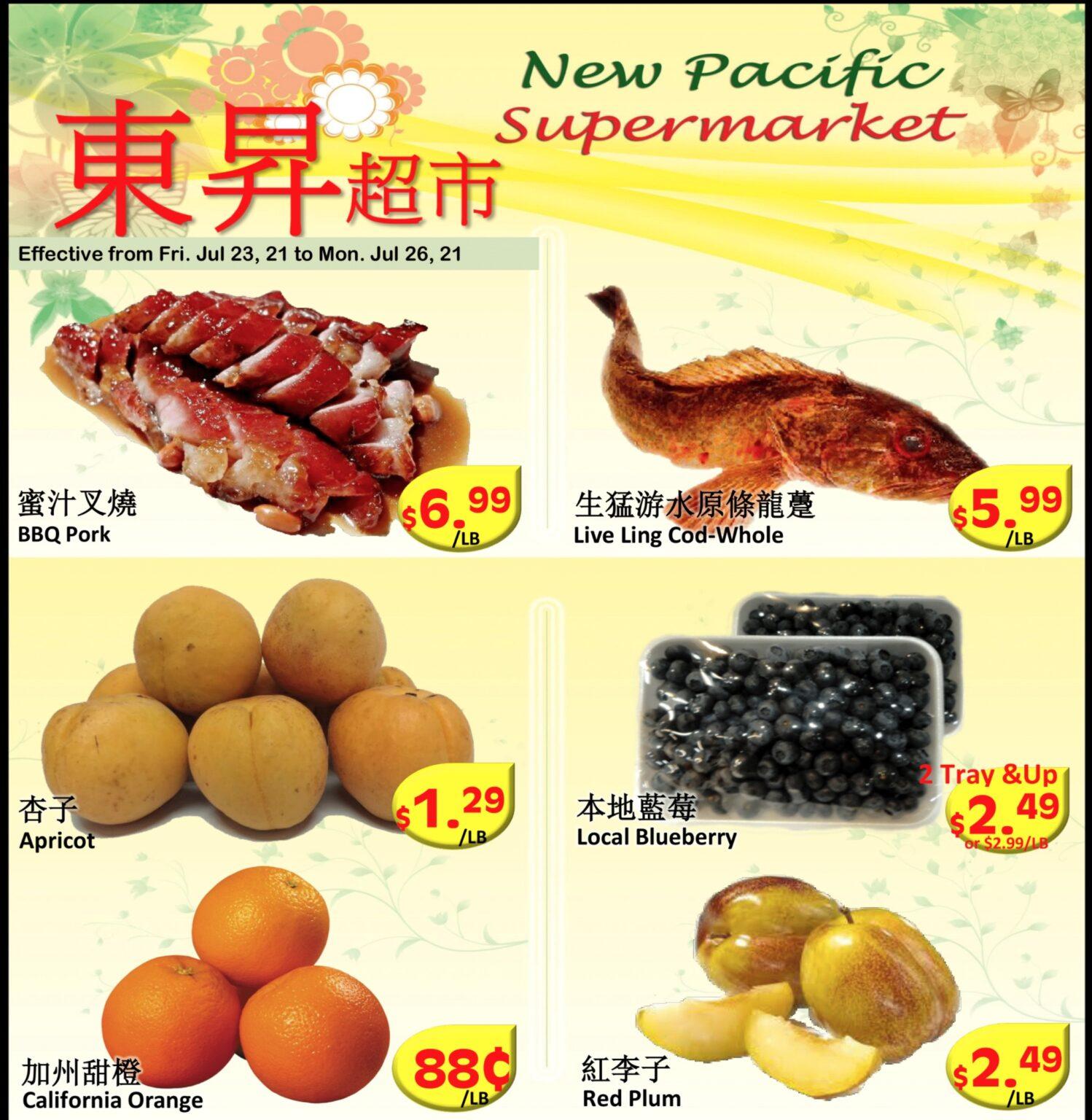 New Pacific Supermarket Flyer   Jul 23