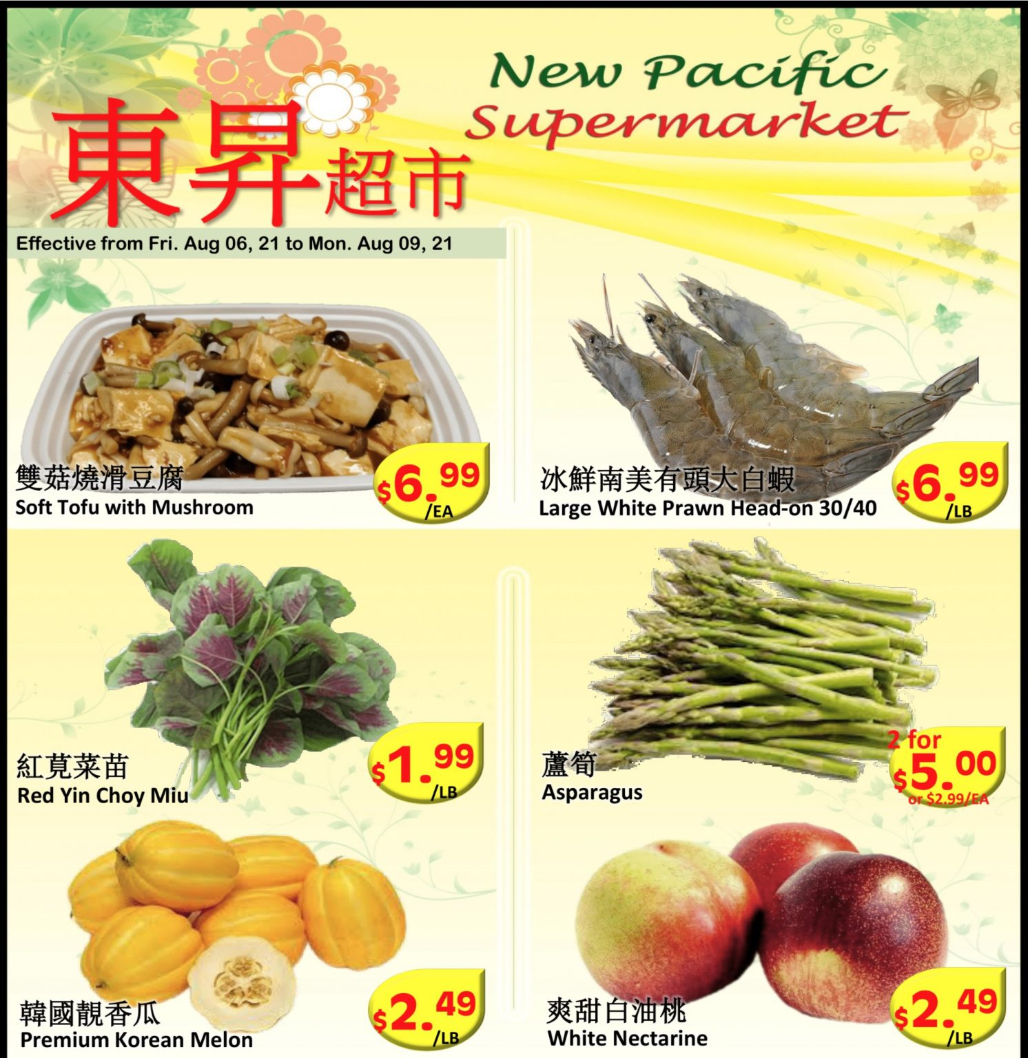 New Pacific Supermarket Flyer   Aug 6