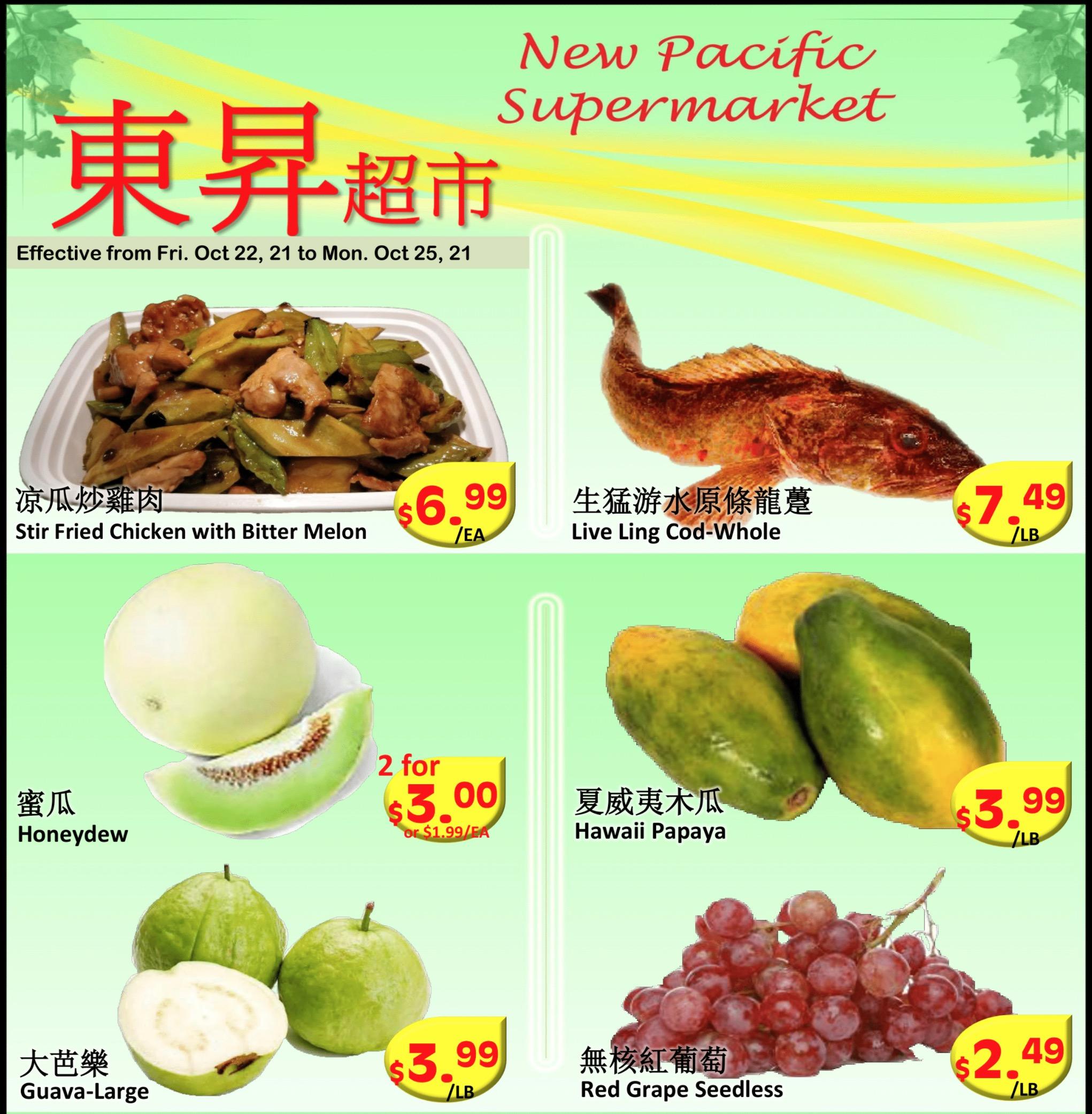 New Pacific Supermarket Flyer | Oct 23