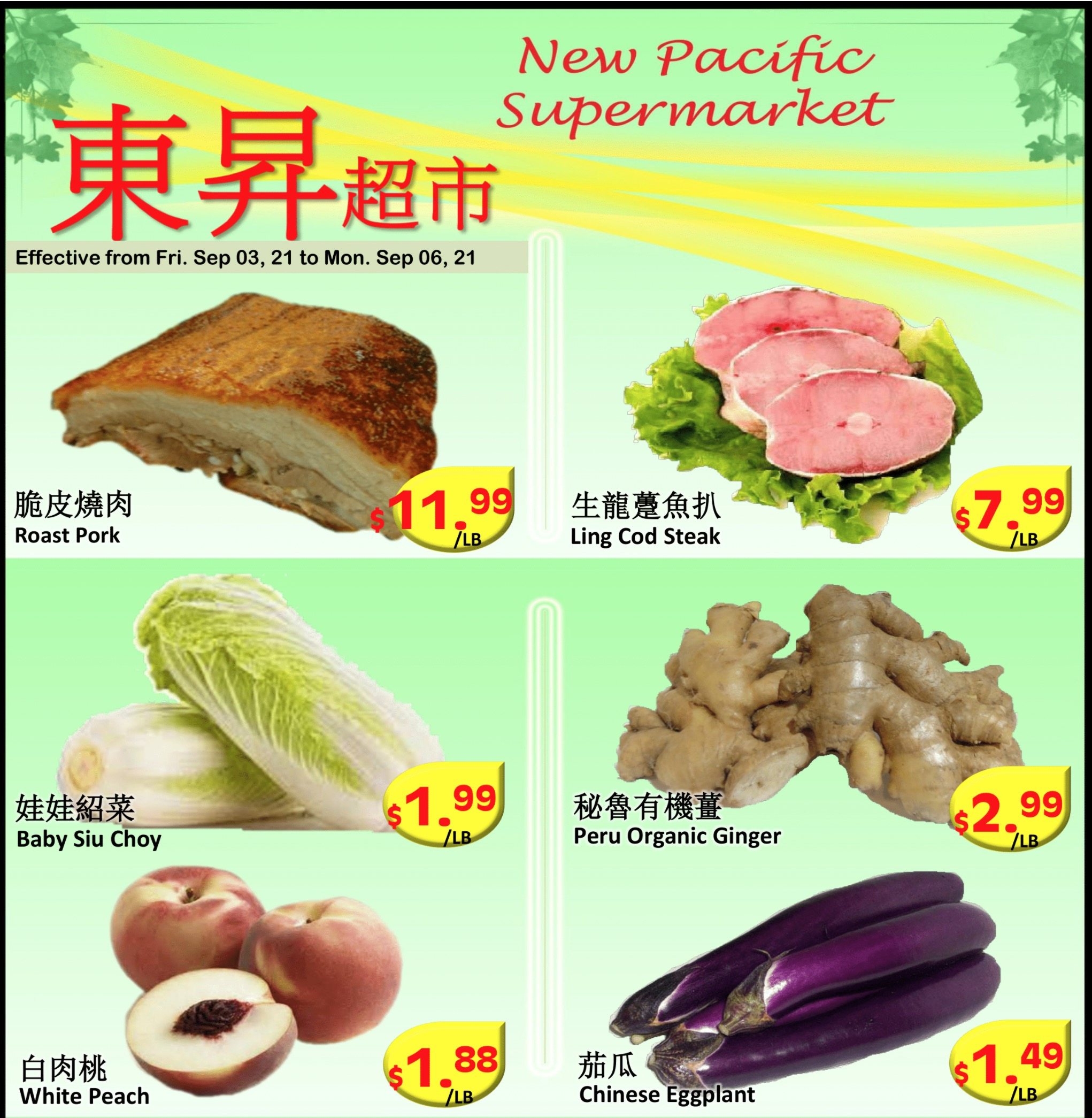 New Pacific Supermarket Flyer   Sep 3