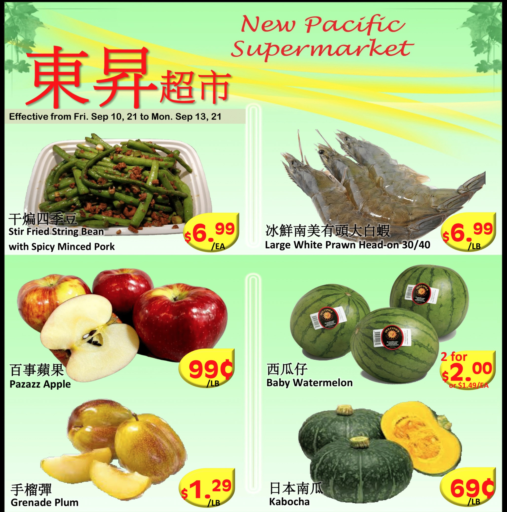 New Pacific Supermarket Flyer   Sep 10
