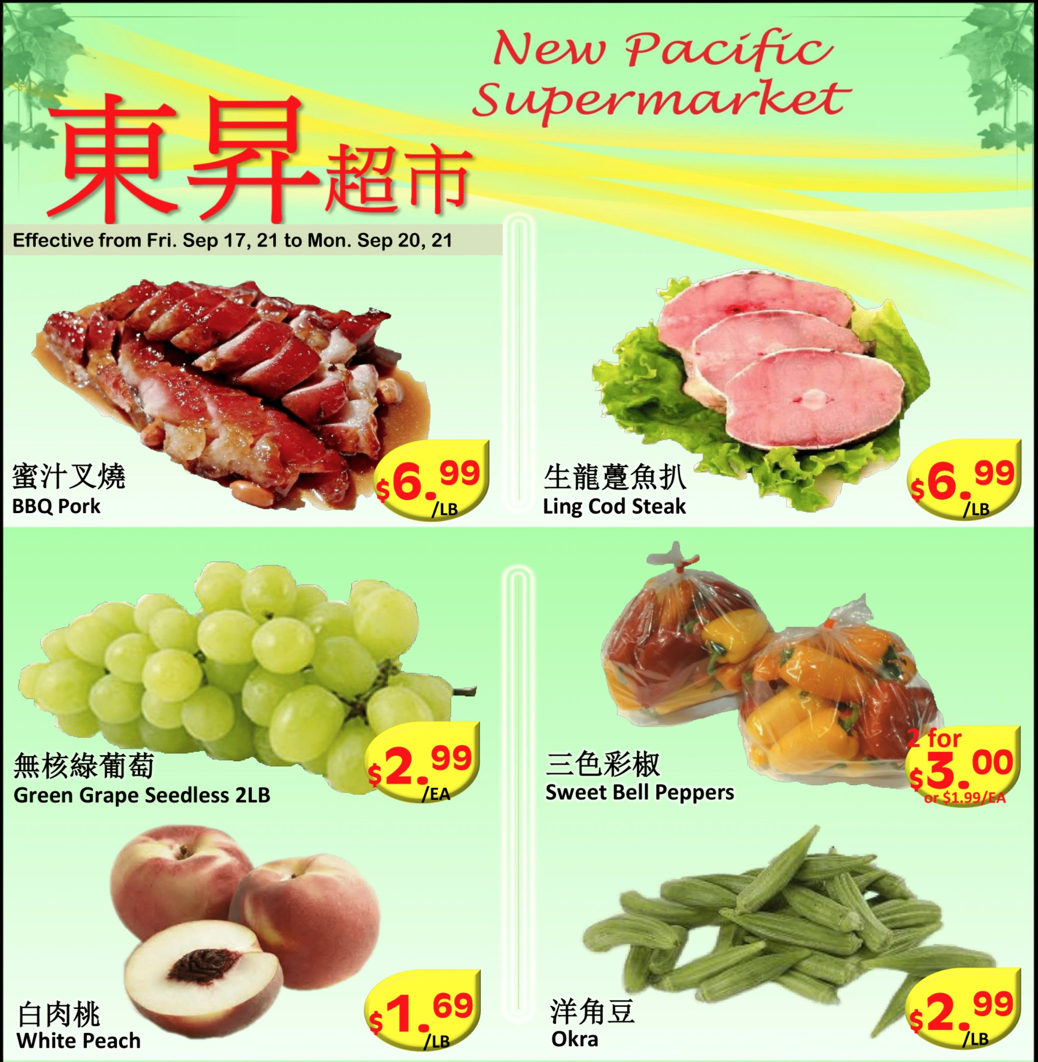 New Pacific Supermarket Flyer   Sep 17