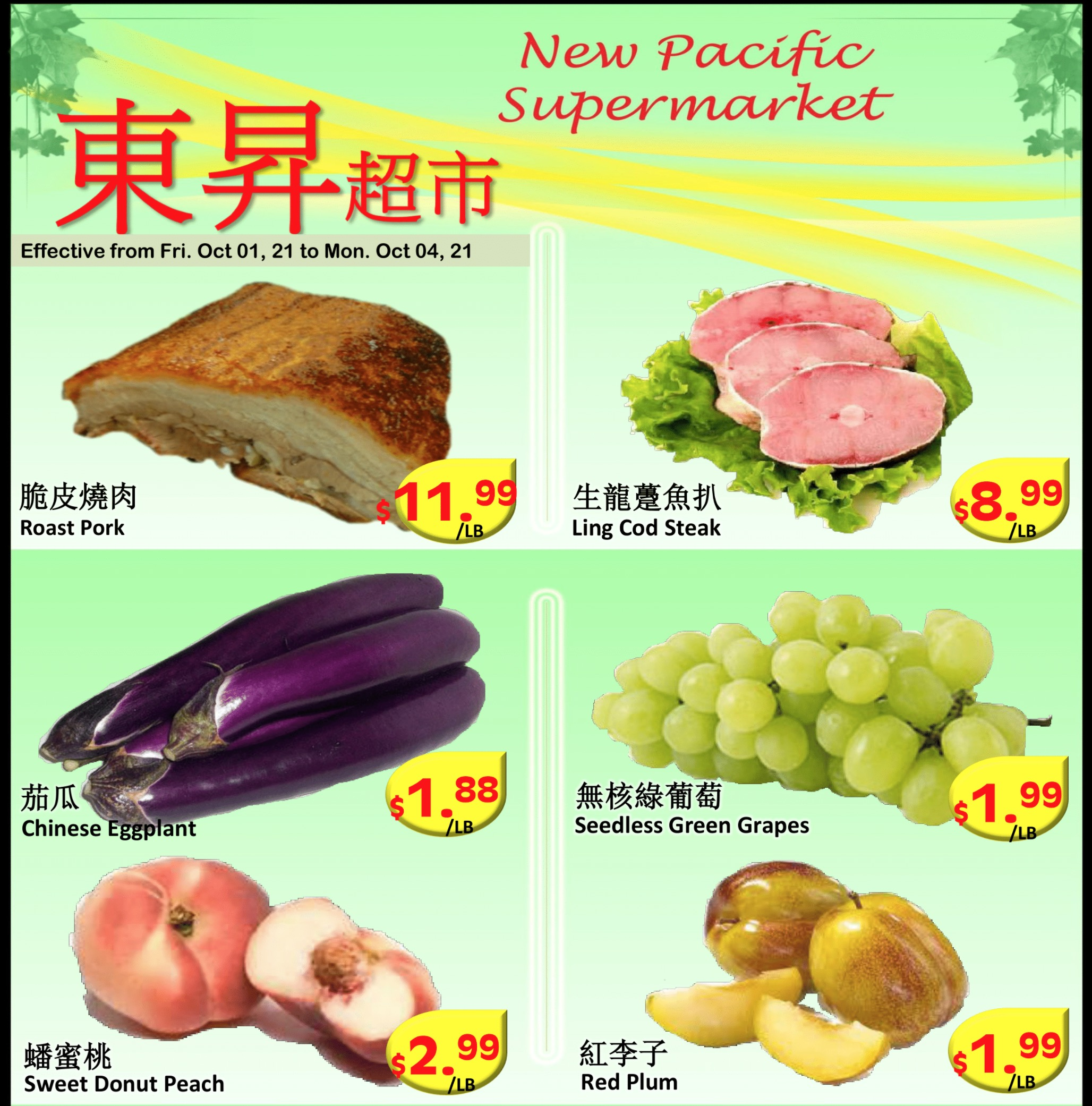 New Pacific Supermarket Flyer   Oct 1