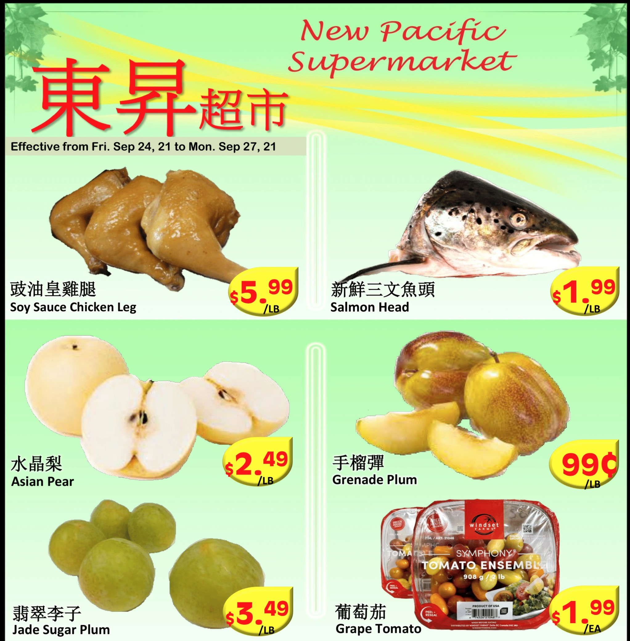 New Pacific Supermarket Flyer   Sep 24