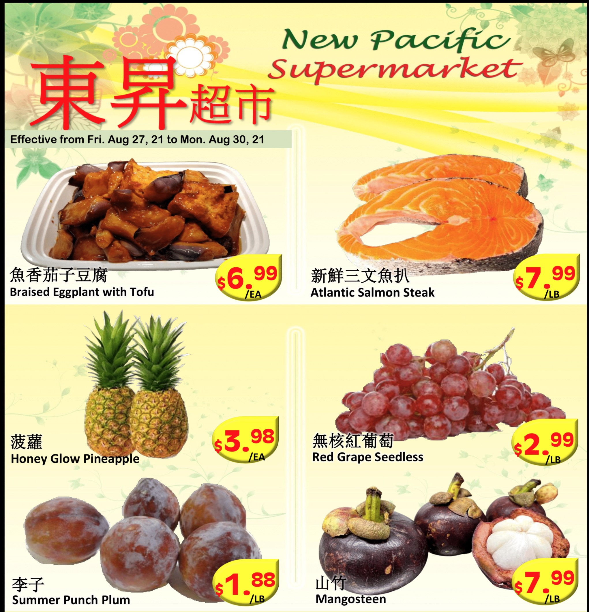 New Pacific Supermarket Flyer   Aug 27