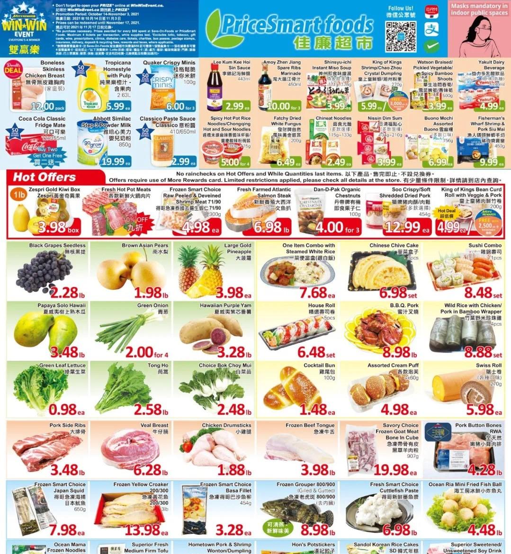 PriceSmart Foods Flyer | Oct 21