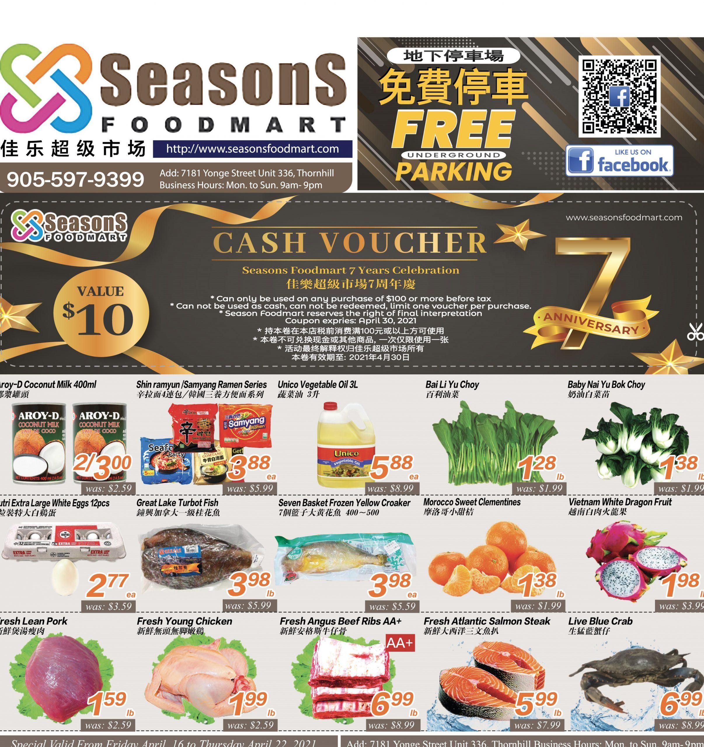Seasons Foodmart Flyer Apr 16