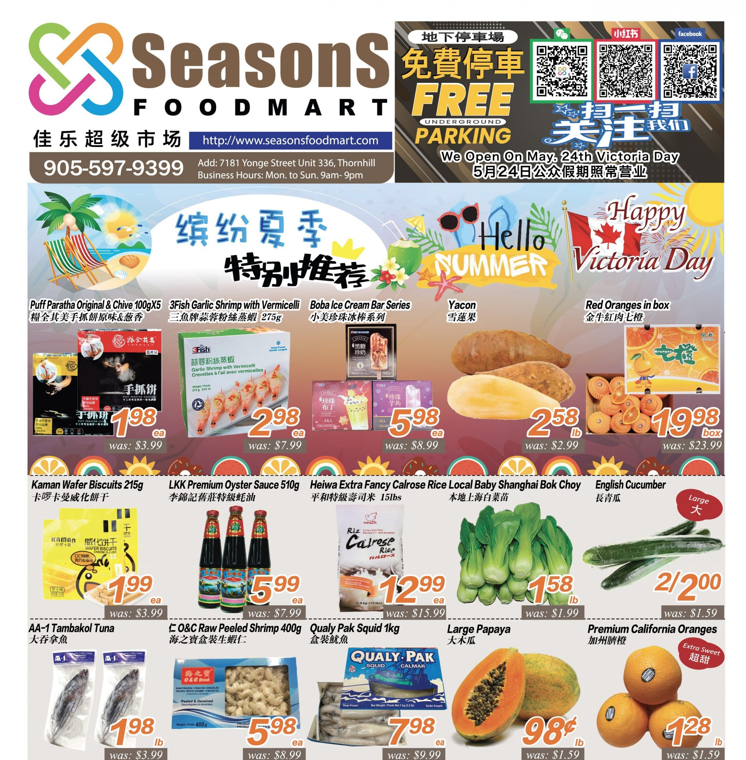 Seasons Foodmart Flyer May 21