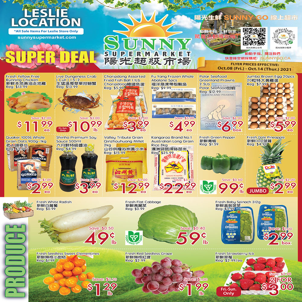 Sunny Foodmart Etobicoke Flyer | Oct 8