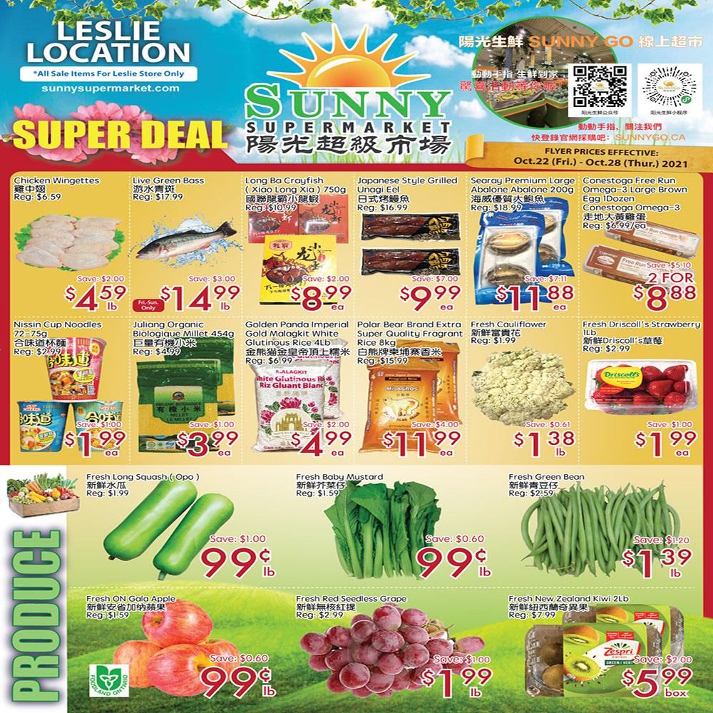 Sunny Supermarket Leslie Flyer | Oct 22